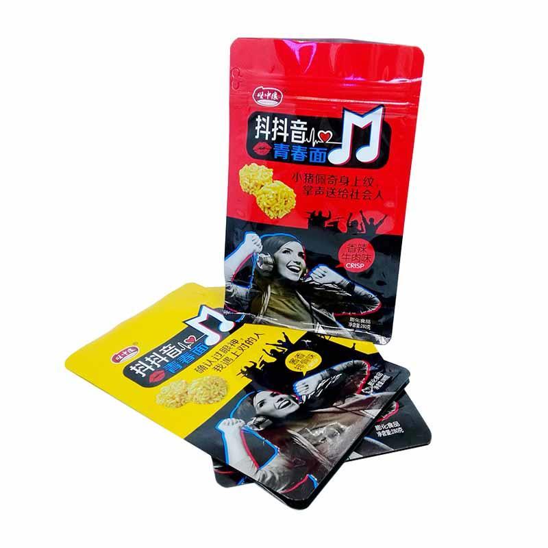 280g PET/VMPET/PE plastic flat bottom ziplock bag for dried noodle