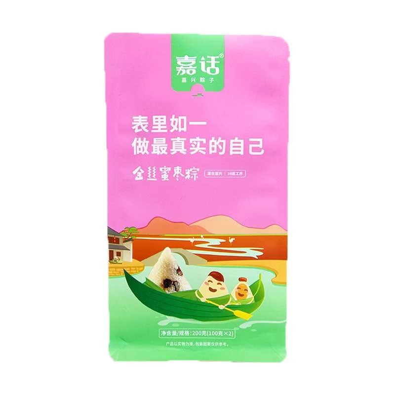 200g flat bottom bag PET/PE food grade packaging for Chinese rice dumpling
