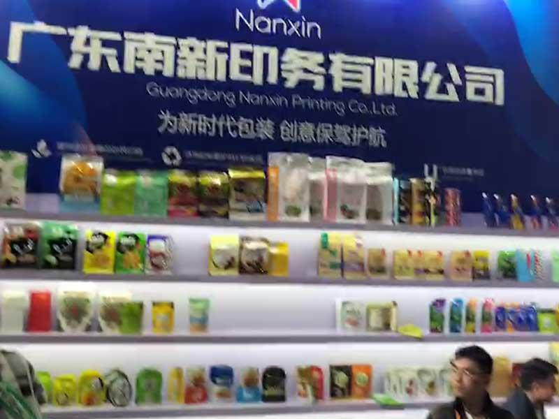 Nanxin in the exhibition