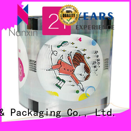 Customized PET/CPP plastic cup sealing roll film for Bubble tea cup & PP cup