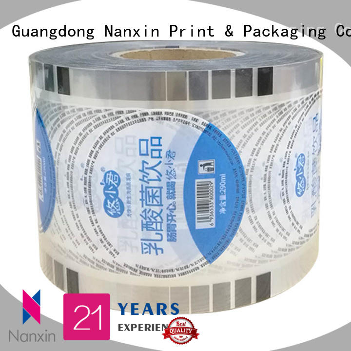 Customized PET/CPP plastic cup sealing film for beverage or juice